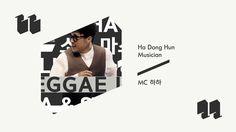Client: JTBC Date: 2016 / 09  JTBC Content Design Team QUARANTEE