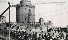 Turkish Army, Thessaloniki, Ottoman Empire, Ancient Greek, Historical Photos, Athens, Old Photos, Istanbul, Greece