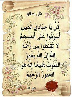 Koraani jakeita noin dating
