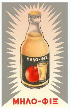 Old Posters, Vintage Posters, Vintage Ephemera, Vintage Ads, Poster Ads, Advertising Poster, Bistro Design, Old Greek, Old Commercials