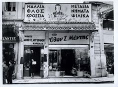 Greek History, Old Photos, Documentaries, Greece, The Past, Memories, Black And White, Vintage, Centre