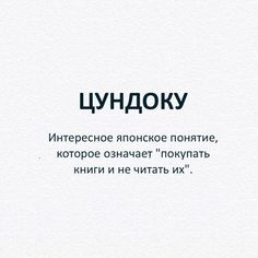 Мої закладки Cute Couple Quotes, Love Quotes, Quotes Quotes, Intelligent Words, Teen Dictionary, Sweet Text Messages, Gemini And Aquarius, Guy Best Friend, Sweet Texts