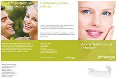 Orthocaps® | Denta Clinic