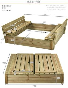 Madera sandbox for kids, sandbox diy, sandbox ideas, kids sandpit, pall Backyard Playground, Backyard For Kids, Backyard Projects, Outdoor Projects, Diy For Kids, Wood Projects, Backyard Games, Outdoor Games, Outdoor Play
