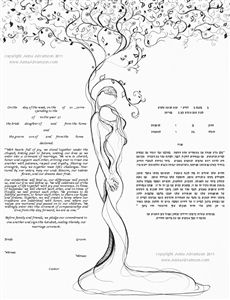 The Classic Love Tree Ketubah describes the foundation for a fruitful, elegant and fulfilling relationship. Inspired by the tree of life, artist Anna Abramzon depicted a couple in love, their bodies blending into one, intertwined with the roots of the strong, elegant tree -- a symbol of their relationship, their connection, their love and passion for each other and the journey on which they are setting forth together.  This is a limited Giclee Print on Watercolor Paper. $199…