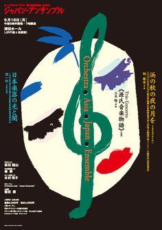 Orchestra Asia - Hideo Pedro Yamashita