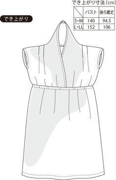 コーディネート次第では、夏のブラックフォーマルドレスとしても着られるワンピースです。 落ち感のあるポリエステル地を使い、上品で優しい雰囲気を大切にしました。