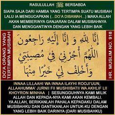 Beautiful Dua, Beautiful Prayers, Islamic Teachings, Islamic Quotes, Doa Islam, Quran Quotes, Islamic Pictures, Daily Reminder, Allah