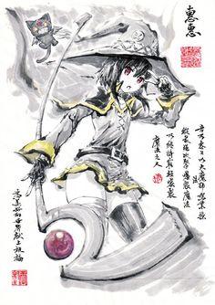 極道畫師 (@jidaohuashi) | Twitter 的媒體推文