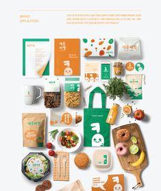 carrot_08 Bakery Branding, Restaurant Branding, Logo Branding, Corporate Identity, Brand Identity, Organic Market, Promotional Design, Print Layout, Design Graphique