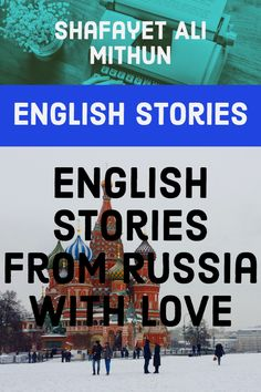 English Stories - From Russia with Love. Luckily or unluckily, there is nothing in our lives that does not end sooner or later. By Shafayet Ali. English Story, Learn English, Short Fiction Stories, Tell The Truth, Anxious, Creative Writing, Storytelling, Ali, Russia