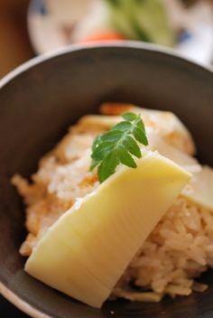 Takenoko Gohan - A Bamboo Shoot Rice, with Elegant Fresh Herb Leaf (Ki-no-may) as Garnish.