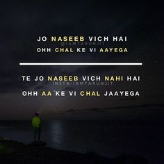 Punjabi quote in English. | My thoughts