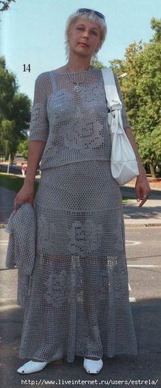 Филейный костюм - Комплект.Костюм