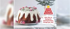 alevri.com Pudding, Desserts, Food, Tailgate Desserts, Deserts, Custard Pudding, Essen, Puddings, Postres