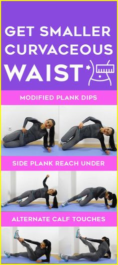 Get A Smaller Waist and Lose Love Handles - Want to sculpt a sexy waistline? Here is another smaller waist workout routine you should try out. This love handle workout plan consists of cardio and super targeted obliques exercises. #howtolosebellyfat  #weightlossworkout #waistworkout #workoutroutines #exercise https://www.youtube.com/watch?v=um-PVc5QMAA