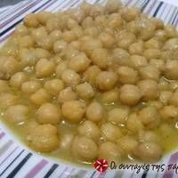 Recipies, Beans, Food And Drink, Cooking Recipes, Vegetables, Cross Stitch, Greek Recipes, Chic Peas, Recipes
