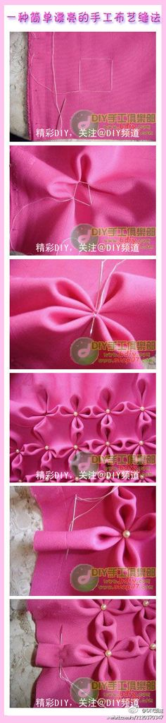 petal smocking--a cool idea for the hem of drapes.