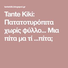 Tante Kiki: Πατατοτυρόπιτα χωρίς φύλλο... Μια πίτα μα τί ...πίτα;
