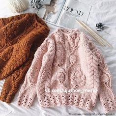 Knitting For Kids, Baby Knitting, Baby Sweaters, Sweaters For Women, Oversized Knit Cardigan, Knit Fashion, Knitting Designs, Knit Patterns, Knitwear