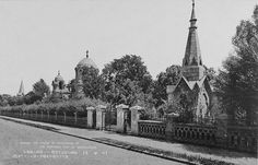 Former Russian Cemetery, Harbin, c1930s | Flickr - Photo Sharing!