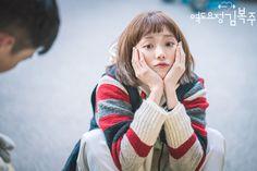 Weightlifting Kim Bok Joo, Weighlifting Fairy Kim Bok Joo, Joon Hyung, Swag Couples, Kim Book, Lee Sung Kyung, Korean Actresses, Korean Celebrities, Korean Model