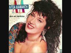 Litsa  Diamanti  -  Best  Mix  2  by  APOSTOLOS  ASKOTIRIS Mix, Greek, Party Ideas, Songs, Bridal, Random, Food, Essen, Ideas Party