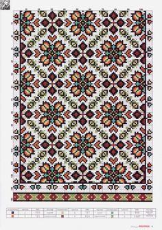 Cross Stitch Borders, Cross Stitch Designs, Cross Stitching, Cross Stitch Embroidery, Cross Stitch Patterns, Bead Embroidery Patterns, Knitting Patterns, Crochet Patterns, Palestinian Embroidery