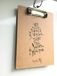 핸드메이드 캘리그라피 디자인 소품샵 지인심한글디자인상점입니다.