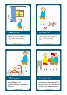 Therapy Worksheets, Therapy Activities, Pediatric Physical Therapy, Special Needs, Pediatrics, Physics, Ebooks, Education, School