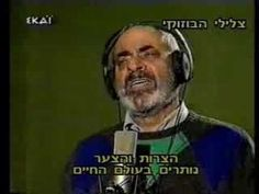 Stelios Kazantzidis - Duo portes exei h zoh Music Is My Escape, Greek Music, Youtube, Life, Gates, Music, Youtubers