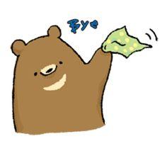 ツキノワグマのくま男。上京2年目。口は見えないけどあります。