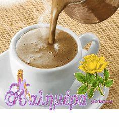 Καλημέρα Κινούμενες Εικόνες - Giortazo.gr Breakfast, Desserts, Blog, Night, Morning Coffee, Tailgate Desserts, Deserts, Postres, Blogging
