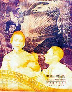 http://filmindonesia.or.id/movie/title/lf-a025-36-354413_anaknja-siloeman-oeler-poeti/media