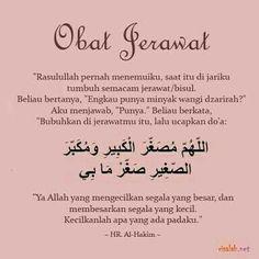 Quran Quotes Inspirational, Islamic Love Quotes, Muslim Quotes, Reminder Quotes, Self Reminder, Allah Quotes, Me Quotes, Short Quotes, Moslem