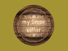 MyGreekCellar logo