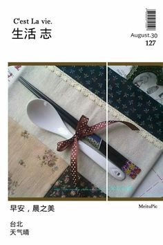 米花布趣yuki手作-環保餐墊