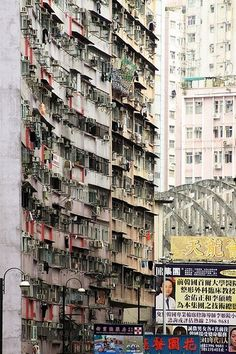 Vertical Slums • Hong Kong