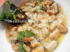 Τα ταξίδια μου : Μύδια Σαγανάκι με Μουστάρδα και Ούζο - Mussels with Mustard and Ouzo Appetizer Salads, Appetizers, Mussels, Seafood Recipes, Mustard, Dips, Food And Drink, Meat, Chicken