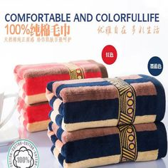 2016 Hot sale New style 34*76cm egyptian dream face towel with nice feeling and strong absorption capacity quick-dry comfortable