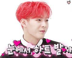 gif, minhyuk, and btob image Btob Lee Minhyuk, Sungjae, Cube Entertainment, Kpop, Wattpad, Mamamoo, Rapper, It Cast, Boys