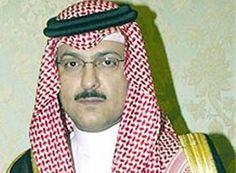 السعودية تطالب بوقف الدعم السعودى لمصر | البرقية التونسية
