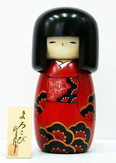 Usaburo-Kokeshi-Japanese-Wooden-Doll-50-Yorokobi-Pleasure