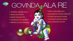 Govinda Ala Re | Hindi Devotional Songs | Audio Jukebox
