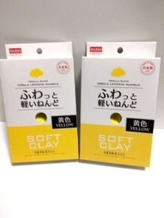 DAISO JAPAN Soft Clay Arcilla Suave Light weight Yellow 2set Pack F/S #Daiso