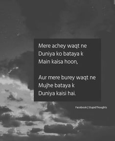Shyari Quotes, Hindi Quotes On Life, Sassy Quotes, Funny Quotes, Past Memories Quotes, Dear Diary Quotes, Quotes About Strength And Love, Buddhist Quotes, Mixed Feelings Quotes