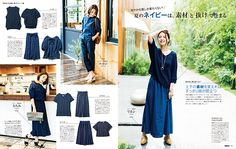 P036-037_巻頭ファッション.indd