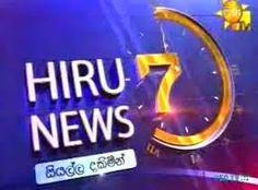 Hiru Tv News 26-06-2015