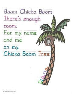 Classroom Freebies: Chicka Boom Trunk Tricks