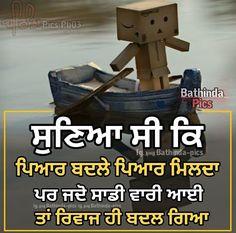 True Quotes, Qoutes, Punjabi Love Quotes, Inspirational Prayers, Heart Touching Shayari, Sad Love, Breakup, Feelings, My Favorite Things